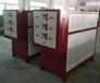 油循環式模溫機油循環模具加熱器工業油式模溫機