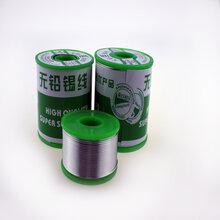 千田药芯焊锡丝活性松香芯锡线图片