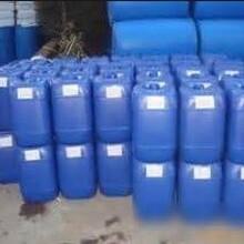 污水处理海水苦咸水淡化滤泥干化阻垢分散剂净水剂液体低分子量