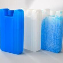 冰盒冰袋冰敷袋冰垫凉垫冰帽冰带冷藏袋冰巾水凝胶保冷剂蓄冷剂