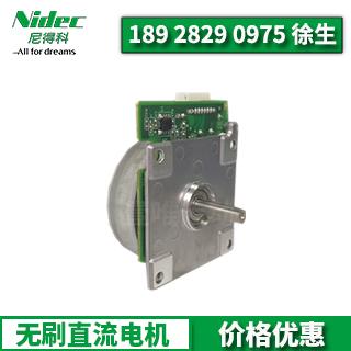 NIDECSERVO超声波清洗器无刷马达品质保证
