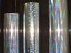 哈尔滨大东方新材料镭射定位镀铝膜