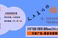 江苏报纸广告登报热线网站网址联系方式地址