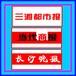湖南省级报纸刊登遗失声明各类公告湖南日报