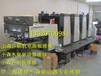 海德堡SM74印刷机电路板维修良明罗兰海德堡印刷机电路板维修北京沧州保定