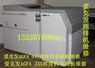 廊坊电路板维修折页机电路板维修MBO北京廊坊电路板维修