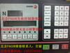 FAGOR控制器無顯示報警專業維修北京FAGOR控制器維修配件全維修快