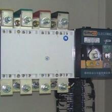 顺义索克曼UPS电源维修SOCOMEC索克曼UPS电源维修GreenPower系列不间断电源维修