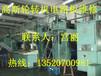 北京高斯輪轉機電路板維修廊坊羅蘭小森高斯印刷輪轉機電路板維修