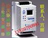 北京倫茨變頻器維修8200倫茨變頻器專修-北京倫茨變頻器維修