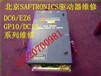 北京天津SAFTRONICS驱动器维修EZ6SAFTRONICS伺服驱动器维修