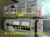 Hi-Tek高压电源维修各品牌高压电源维修Hi-Tek北京专业维修