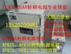 KYOSANRFK75射频电源维修无输出日本KYOSAN京三射频电源维修RFK50/RFK150ZD北京
