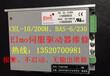ELMO伺服驱动器维修CEL-10/200H维修快ELMO智能伺服驱动器维修北京