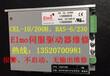 北京ESTIC伺服驱动器维修艾斯迪克ESTIC伺服驱动器维修中心天津廊坊唐山湖北内蒙