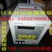 日本AVIO点焊机电源维修NRW-S1000北京AVIO电源维修
