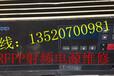RFPP射频电源维修LF-5、LF-10RFPP射频电源维修北京