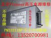 北京Pioneer高压电源维修PM33211BP-5-1-3-F北京Pioneer进口高压电源维修