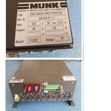 MUNK蒙克电源维修无输出?#26412;㎝UNK高频电源输出电压达不到维修