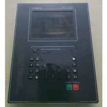 斯伯克CYBELEC折弯机显示屏触摸屏黑屏无显示专业维修北京