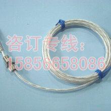 端面热电阻厂家直发、价低、量足图片