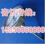 无铅耐震双金属温度计价格