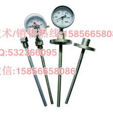 WSSX-451,WSSX-45电接点双金属温度计
