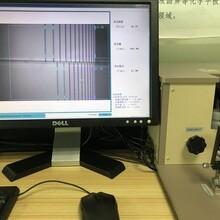 深圳田野儀器熱賣日本ORIHARA折原表面應力儀FSM-6000LE圖片