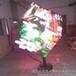 立方体LED显示屏