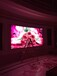 大廳LED大屏幕