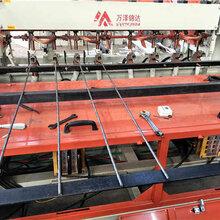 陕西铁丝网排焊机售价