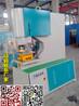 Q35Y-16液压冲孔机克拉玛依Q35Y-16液压冲孔机生产厂家