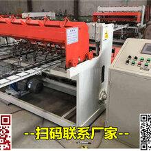 铁丝网多头排焊机市中区直销万泽锦达