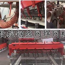 矿用锚网机多点排焊机曲沃县代理商万泽锦达图片