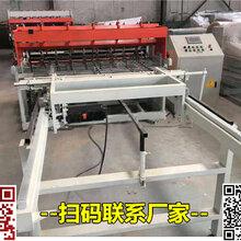 建筑网排焊机富源县生产厂家万泽锦达