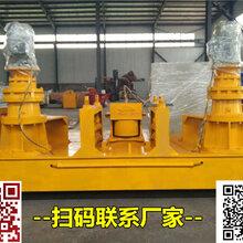 WGJ-400型大幅度冷弯机韶关市浈江厂家万泽锦达