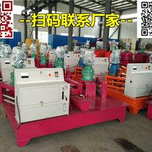 WGJ-350型U型钢冷弯机瓯海区出厂价万泽锦达