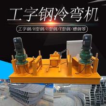 岩石加固数控管子冲口机洛宁县批发价万泽锦达图片