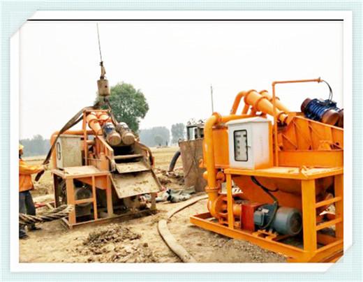 好用的通辽洗沙污水处理设备
