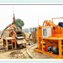 分离器/泥浆离心分离机处理成干泥清水山东菏泽厂家供应