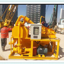 青海黄南筛小型细沙回收分离机-节约水资源图片
