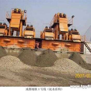 牡丹江泥浆分离器技术专题甘肃支持定做