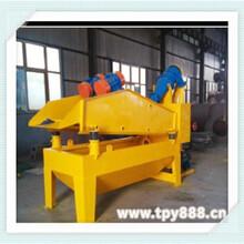 三沙WZ-50泥浆分离器哪家好用陕西万泽锦达厂家图片