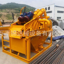 梅州泥浆分离器施工教程重庆经销处图片