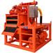 泥浆处理机供应商可循环利用废水污泥分离器