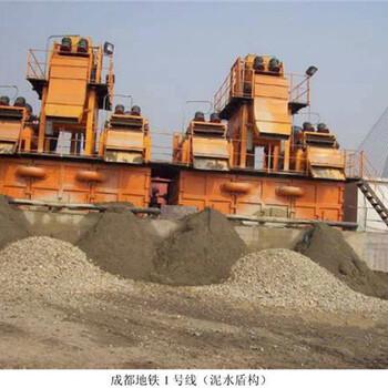 山沙泥浆分离机固液分离机