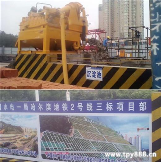 报价合理的天津建筑打桩泥浆分离处理设备