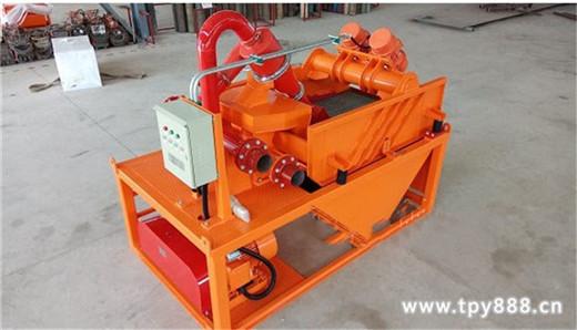 張掖:泥漿砂石處理分離設備-砂漿泥漿分離機