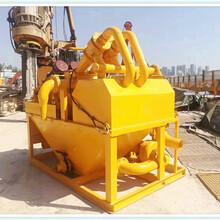 大型自动干排设备细沙回收机分离器改善泥浆质量图片