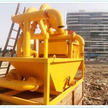 南寧打樁泥漿分離器視頻青海使用現場